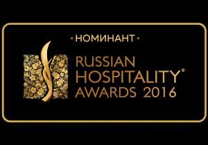 soho-grand-hotel-nominatsiya-vserossii-skaya-premiya-gostepriimstva-1