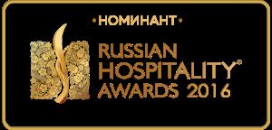 soho-grand-hotel-nominatsiya-vserossii-skaya-premiya-gostepriimstva-2
