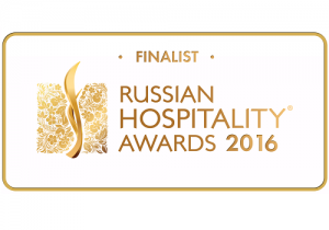 Финалист премии Russian Hospitality Awards 2016