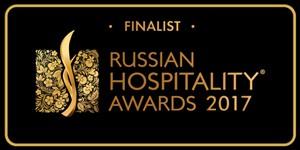 Grand Soho Hotel Финалист Russian Hospitality Awards 2017