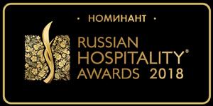 Russian-Hospitality-Awards