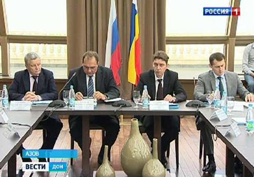 юридический форум Юга в Азове