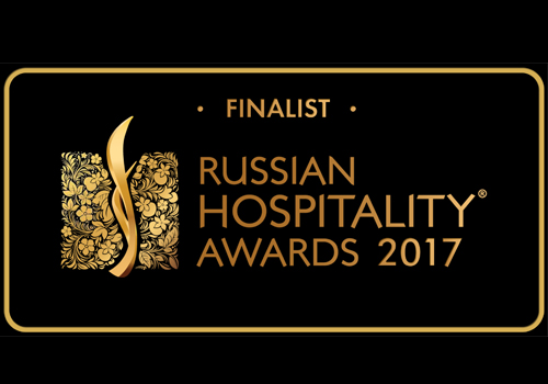 Финалист Russian Hospitality Awards 2017